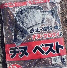 マルキュー チヌベスト 1箱 (8袋入り) 【お取り寄せ商品】 【送料無料】 【セール対象商品】
