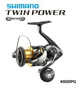 シマノ 20 ツインパワー 4000PG / スピニングリール 【送料無料】 (セール対象商品)
