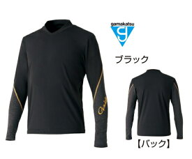 がまかつ 2WAY ストレッチアンダーシャツ GM-3620 ブラック LLサイズ (お取り寄せ商品) 【送料無料】 【ポイント3倍】