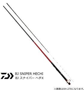 ダイワ 20 BJ スナイパー ヘチX XH-310 / ヘチ竿 チヌ 黒鯛 (D01) (O01) 【セール対象商品】