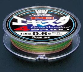 サンライン ソルティメイト PE エギスタ×4 0.5号 150m / エギング PEライン (メール便可) (セール対象商品)