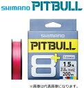 シマノ ピットブル8+ LD-M61T #トレーサブルピンク 1号-200m / PEライン (メール便可)