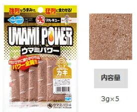 マルキュー ウマミパワー カキ 1箱(30個入り) 【送料無料】 【お取り寄せ商品】 (セール対象商品)