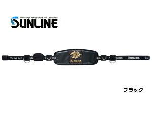 サンライン 鮎ベルト SUA-30 ブラック フリーサイズ / 鮎友釣り用品【お取り寄せ】 【送料無料】 【セール対象商品】