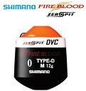 シマノ ファイアブラッド ゼロピット DVC TYPE-D FL-11BP / M オレンジ B