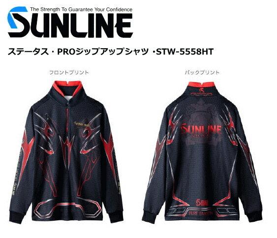 サンライン ステータス PROジップアップシャツ STW-5558HT LLサイズ / セール対象商品 (4/26(金)12:59まで)