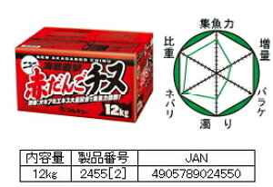 マルキュー   ニュー赤だんごチヌ 12kg×2箱 (お取り寄せ商品) / セール対象商品 (10/21(月)12:59まで)