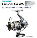 シマノ 17 アルテグラ 3000XG / リール / リールセール対象商品 (5/8(月)9:59まで)