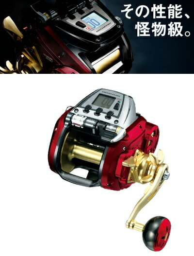 ダイワ シーボーグ 800MJ (右ハンドル) / 電動リール (送料無料) (O01)