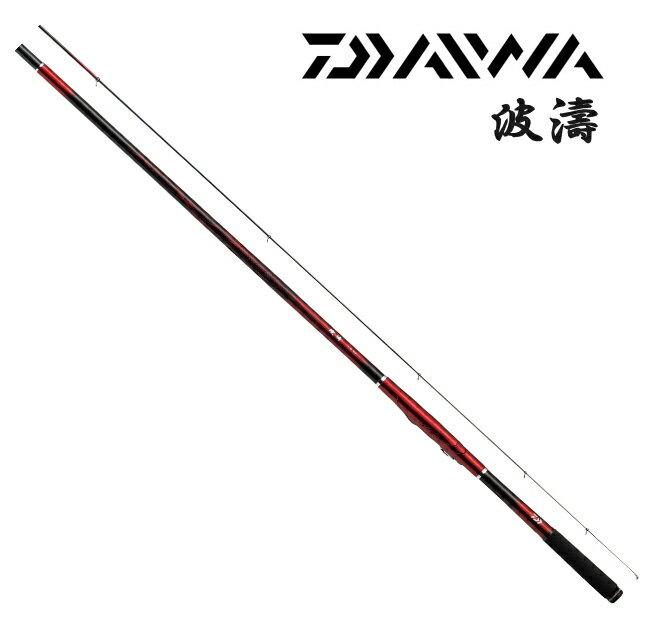ダイワ 波濤 3-53HR・E / 磯竿