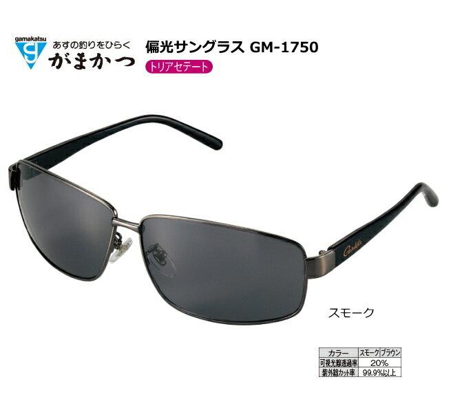 がまかつ 偏光サングラス GM-1750 スモーク / セール対象商品 (8/16(木)12:59まで)