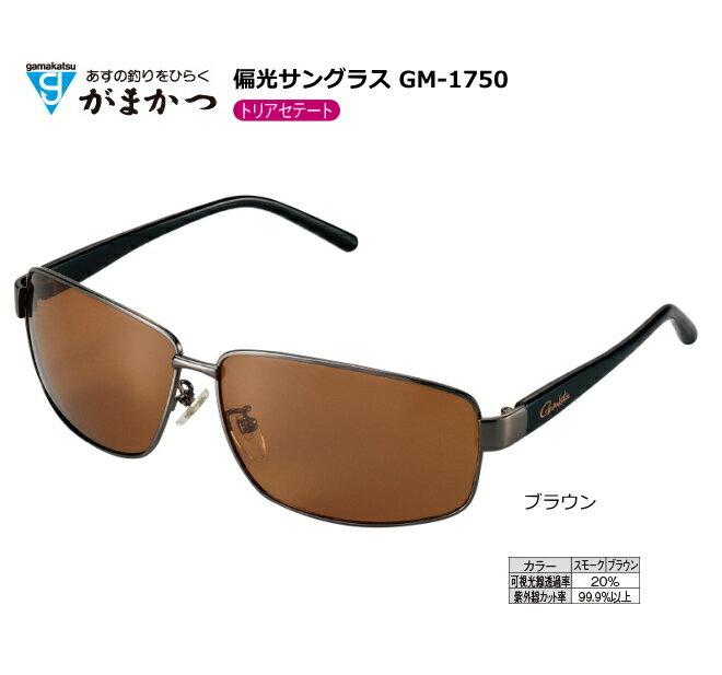 がまかつ 偏光サングラス GM-1750 ブラウン(お取り寄せ商品) / セール対象商品 (8/16(木)12:59まで)