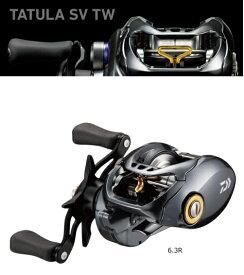 【セール】 ダイワ タトゥーラ SV TW 6.3R (右ハンドル) / ベイトリール 【送料無料】 (数量限定セール)