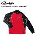 がまかつ コカゲマックス(R) ジップシャツ GM-3471 レッド / Mサイズ