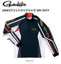 がまかつ 2WAYプリントジップシャツ (長袖) GM-3477 ブラック Mサイズ