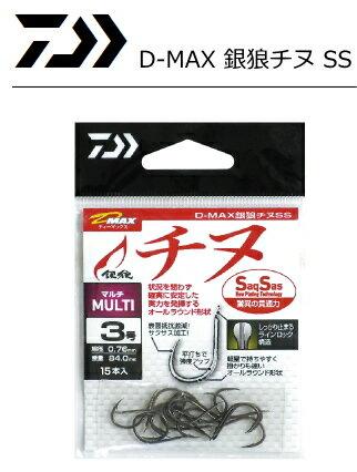 ダイワ D-MAX 銀狼チヌ SS 5号 / チヌ針 (メール便可) / セール対象商品 (11/19(月)12:59まで)