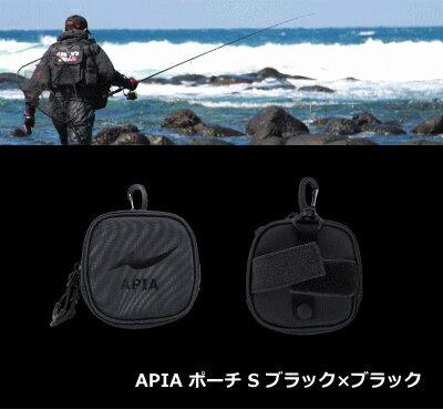 アピア APIA ポーチ S ブラック×ブラック (セール対象商品 1/22(月)12:59まで)