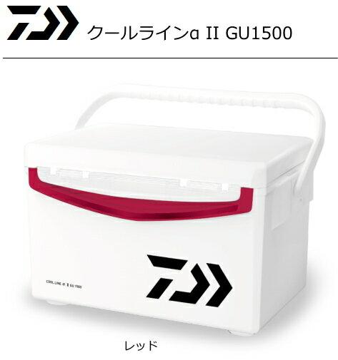ダイワ クールラインアルファ2 GU 1500 レッド / クーラーボックス