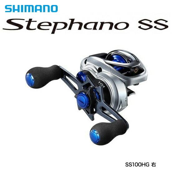シマノ ステファーノ SS 100HG 右ハンドル / ベイトリール