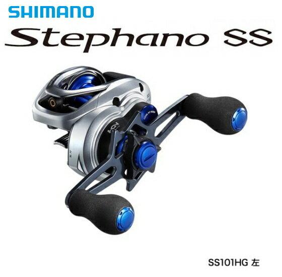 シマノ ステファーノ SS 101HG 左ハンドル / ベイトリール