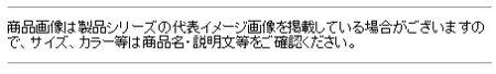 ダイワ(DAIWA)タフバッテリー120004/電動リール用大容量バッテリー【RCP】