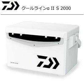 ダイワ クールラインアルファ2 S 2000 ブラック / クーラーボックス 【送料無料】 【セール対象商品】