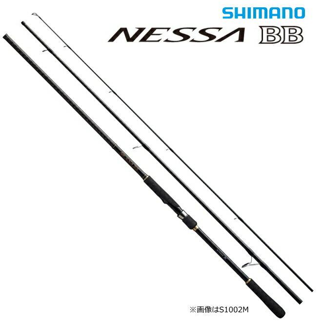 シマノ ネッサ BB S1102MMH / サーフロッド