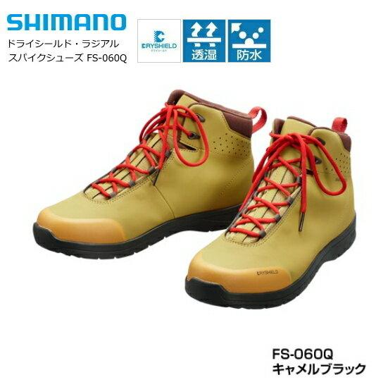 シマノ ドライシールド ラジアルスパイクシューズ(ハイカット) FS-060Q キャメルブラック 25.0cm