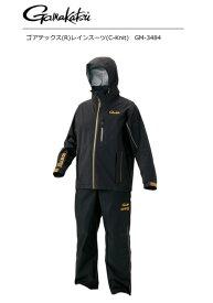 がまかつ ゴアテックス(R) レインスーツ (C-Knit) GM-3484 ブラック×ゴールド LLサイズ [お取り寄せ商品] (送料無料)