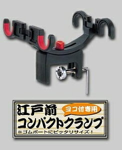 第一精工 受二郎ミニ / 竿受 / 竿掛 (お取り寄せ商品)