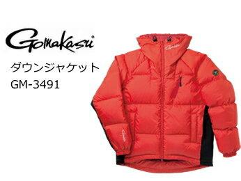 がまかつ ダウンジャケット GM-3491 オレンジ 3Lサイズ / 防寒着 [お取り寄せ商品] (送料無料)