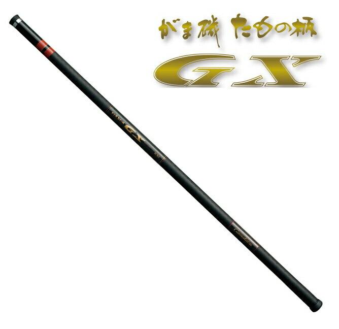 がまかつ がま磯 たもの柄 GX 5.3m / セール対象商品 (6/25(月)12:59まで)