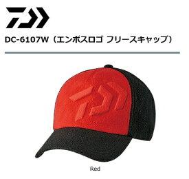 【セール】 ダイワ エンボスロゴ フリースキャップ DC-6107W レッド / 帽子 (数量限定セール)