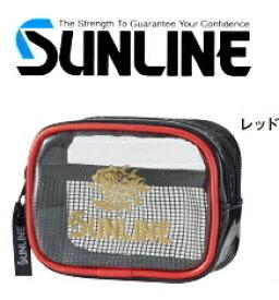 サンライン フィッシングポーチ シングル SFP-0153 レッド / セール対象商品 (7/26(金)12:59まで)
