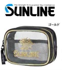 サンライン フィッシングポーチ ダブル SFP-0154 ゴールド / セール対象商品 (7/26(金)12:59まで)