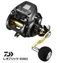 ダイワ レオブリッツ S500J / 電動リール (送料無料)