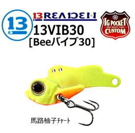 ブリーデン ビーバイブ 30 (BeeVIB 30) IG馬路柚子チャート / メタルバイブ 【メール便発送】 (O01) 【セール対象商品】