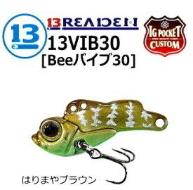 ブリーデン ビーバイブ30 (BeeVIB30) IGはりまやブラウン / メタルバイブ 【メール便発送】 (O01) 【セール対象商品】