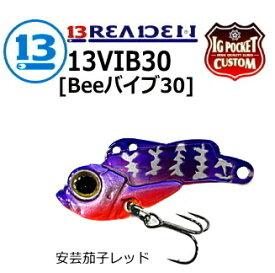 ブリーデン ビーバイブ30 (BeeVIB30) IG安芸茄子レッド / メタルバイブ 【メール便発送】 (O01) 【セール対象商品】
