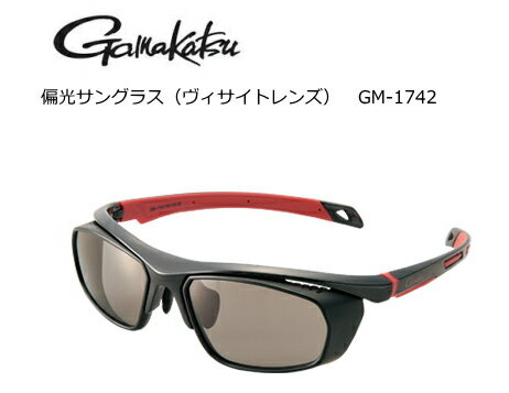 がまかつ 偏光サングラス (ヴィサイトレンズ) GM-1742 VS33 レッド [お取り寄せ商品] (送料無料)