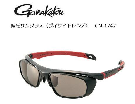 がまかつ 偏光サングラス (ヴィサイトレンズ) GM-1742 VS20 レッド [お取り寄せ商品] (送料無料)