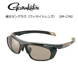 がまかつ 偏光サングラス (ヴィサイトレンズ) GM-1742 VS33 ゴールド [お取り寄せ商品] (送料無料)