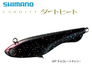 シマノ カーディフ ダートヒート 46S TR-246Q 09T チョコレートチェリー / トラウト ルアー 【メール便発送】