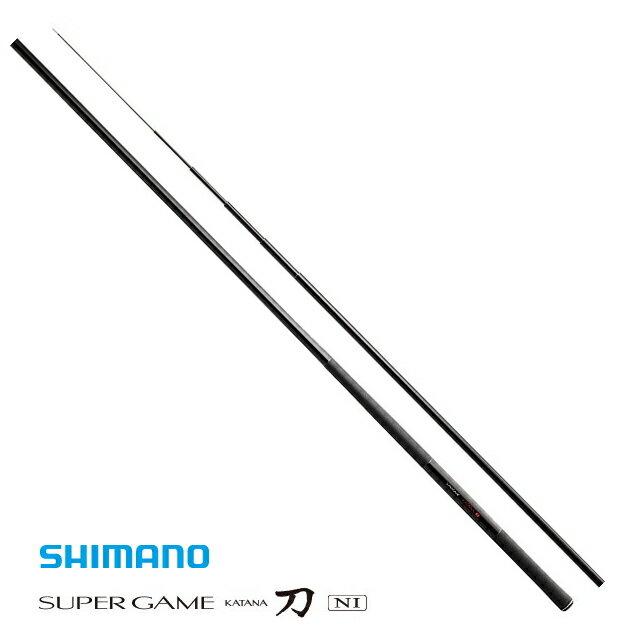 シマノ スーパーゲーム 刀 (かたな) NI MH90 / 渓流竿 (お取り寄せ商品)