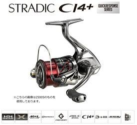 シマノ ストラディックCI4+ 2500HGS (S01) (O01) (送料無料) / セール対象商品 (9/24(火)12:59まで)
