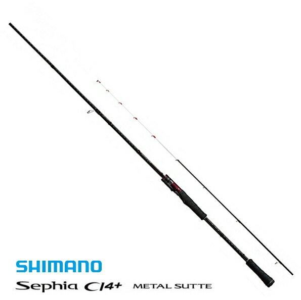 シマノ 18 セフィア CI4+ メタルスッテ S68L-S (お取り寄せ商品) (大型商品 代引不可) / 5月発売予定 先行予約受付中