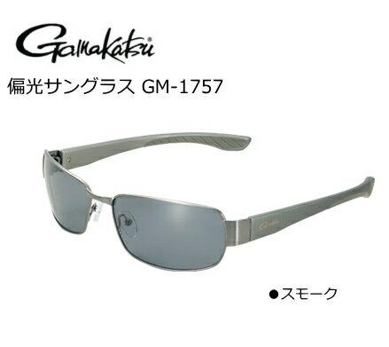 がまかつ 偏光サングラス GM-1757 スモーク