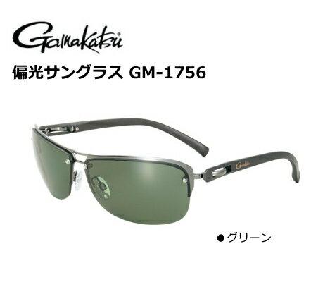 がまかつ 偏光サングラス GM-1756 グリーン / セール対象商品 (8/16(木)12:59まで)