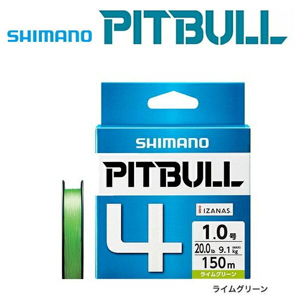 シマノ ピットブル4 PLM54R ライムグリーン 0.8号 150m / PEライン (メール便可) / セール対象商品 (10/26(金)12:59まで)