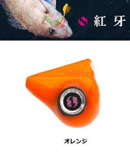 ダイワ 紅牙 ベイラバーフリー カレントブレイカーヘッド 300g オレンジ / 鯛ラバ タイラバ